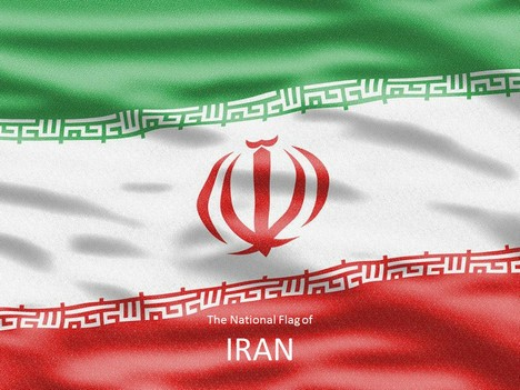 Iran Flag PowerPoint Template