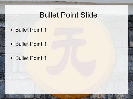 Chinese Character PowerPoint Template inside page
